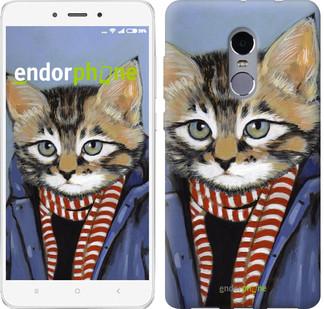 "Чехол на Xiaomi Redmi Note 4 Кот в одежде ""4029c-352-2911"""