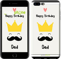 "Чехол на iPhone 7 Plus Happy Birthday dad ""4083c-337-2911"""