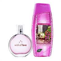 Набор Wish of Love 2в1 Эйвон для нее