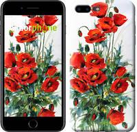 "Чехол на iPhone 7 Plus Маки ""523c-337-2911"""