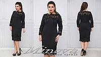 Элегантное платье-футляр украшено гипюром и стразами 48+, фото 1