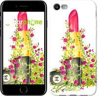 """Чехол на iPhone 7 Помада Шанель """"4066c-336-2911"""""""