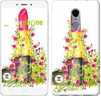 """Чехол на Xiaomi Redmi Note 4 Помада Шанель """"4066c-352-2911"""""""