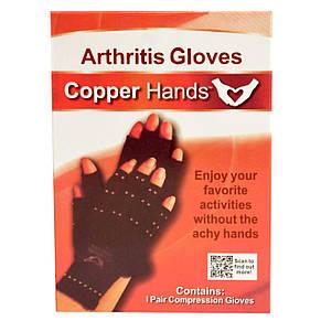 Перчатки от артрита компрессионные Copper Hands, фото 3