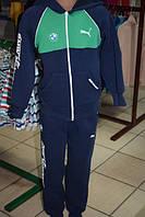Детский теплый спортивный костюм PUMA