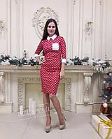 Платье красное в геометрический узор с белым воротничком и манжетами