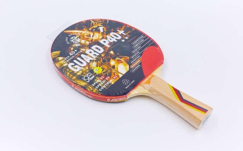 Ракетка для настольного тенниса 1 штука GD GUARD P40+ 2* MT-5688