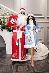 Карнавальный костюм Снегурочки для взрослого