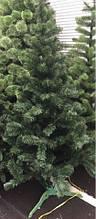 Сосна Новогодняя 1.2 м +в подарок крепление (Арт.  А124)