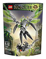 Конструктор Аксар Существо Джунглей LEGO Bionicle Uxar Creature of Jungle  71300