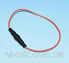 Держатель предохранителя 5х20 кабельный с проводом GNI0133-1