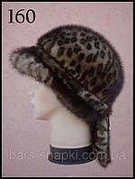 Женкая меховая шапка(норка под леопард)
