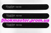 Пилочка для ногтей Niegelon 100/180 узкая прямая черная
