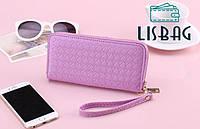 Женский плетеный кошелек  на молнии светло-фиолетовый новая модель
