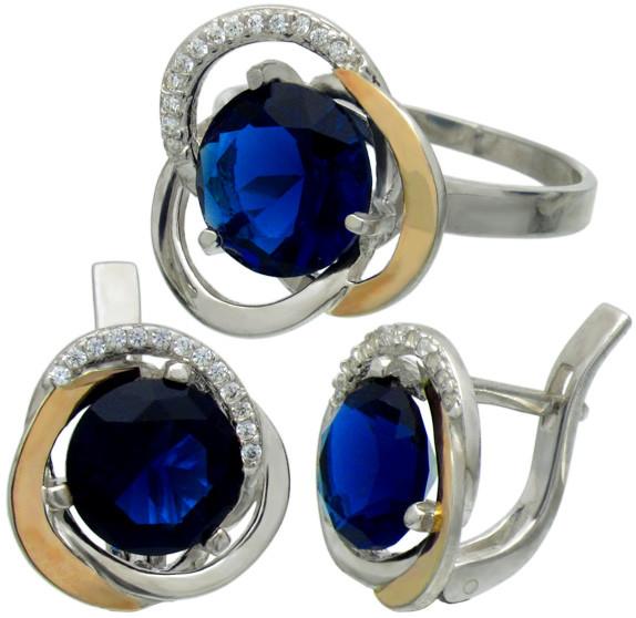 """Серьги и кольцо - серебряный набор с золотыми накладками """"Цвет Розы"""""""