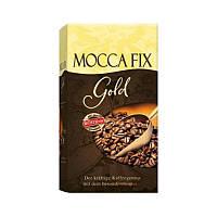 Кофе Мокка Фикс Mocca Fix Gold
