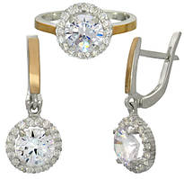"""Серьги и кольцо из серебра 925 пробы с золотыми накладками - серебряный набор """"Лунный свет"""""""