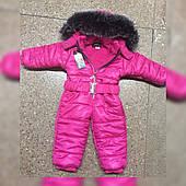 Комбинезон детский с капюшоном и мехом на флисе 80-98см   розовый, т.синий