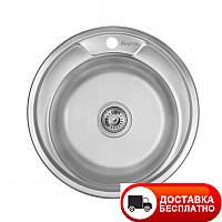 Кухонная мойка Imperial круглая 490-А (0,6мм) Decor глубина 18 см Бесплатная доставка