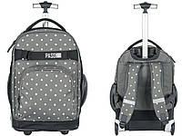 Рюкзак школьный на колесах PASO UNIQUE  модель «US»