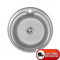 Кухонная мойка круглая врезная Imperial 510_0,8 мм декор глубина 18 см Бесплатная доставка