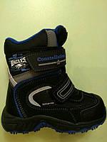 Термо ботинки для мальчика B&G