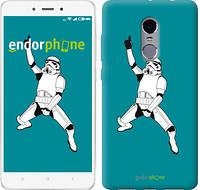 """Чехол на Xiaomi Redmi Note 4 Солдат Галактической Империи """"1065c-352-2911"""""""