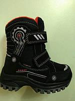 Термо ботинки на мальчикаB&G