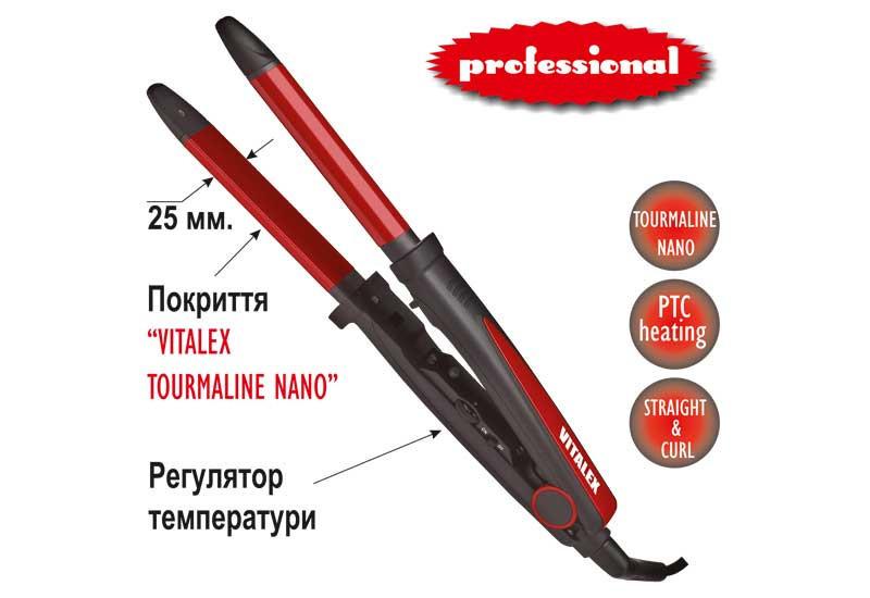Выпрямитель для волос + плойка (25 мм)VITALEX (Арт.  VL-4026)
