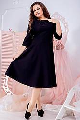 Женское  Платье (46-64) 8194
