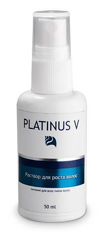 Platinus V - раствор-спрей для роста волос (Платинус В), 30 мл, фото 2