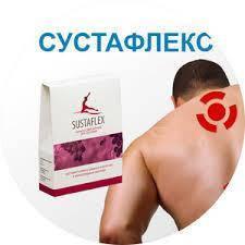 SUSTAFLEX - напиток для суставов (Сустафлекс), фото 2