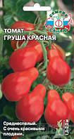 Семена Томат индетерминантный Груша Красная  0,1 грамма Седек