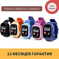 """Детские умные смарт часы Q90 Q100 Smart Baby Watch с GPS и кнопкой SOS, 1.3"""" Цветной сенсорный дисплей"""