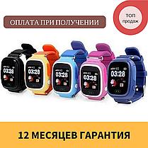 """Детские умные смарт часы Q90 Q100 Smart Baby Watch с GPS и кнопкой SOS 1.22"""" 5 цветов, фото 3"""
