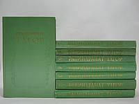 Тагор Р. Собрание сочинений. В восьми томах (б/у)., фото 1