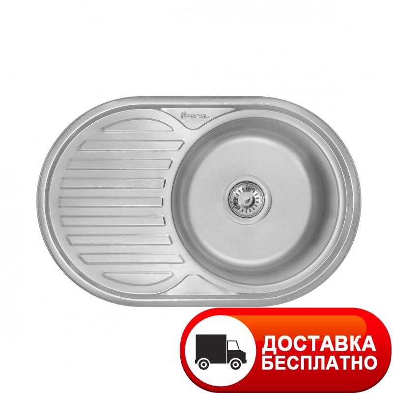 Кухонная мойка Imperial 7750 (08) Polish