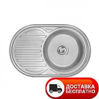Кухонная мойка Imperial  декор 77*50 см толщина стали 0,8 мм врезная глубина 18 см Бесплатная достав