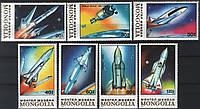 Монголия 1989 космос - MNH XF