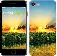 """Чехол на iPhone 7 Украина """"1601c-336-2911"""""""