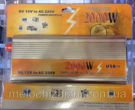 Преобразователь напряжения инвертор 2000W ( 12/220Вт) (Арт. 2000)