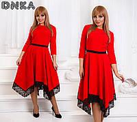 Платье  с гипюровым кружевом, 3/4 рукавами  Цвет черный, красный, бордо, зеленый