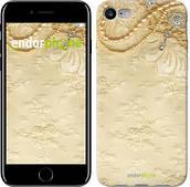 """Чехол на iPhone 7 Кружевной орнамент """"2160c-336-2911"""""""