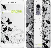 """Чехол на Xiaomi Redmi Note 4 Цветочный узор 3 """"1582c-352-2911"""""""