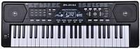 Детский синтезатор НS4916A