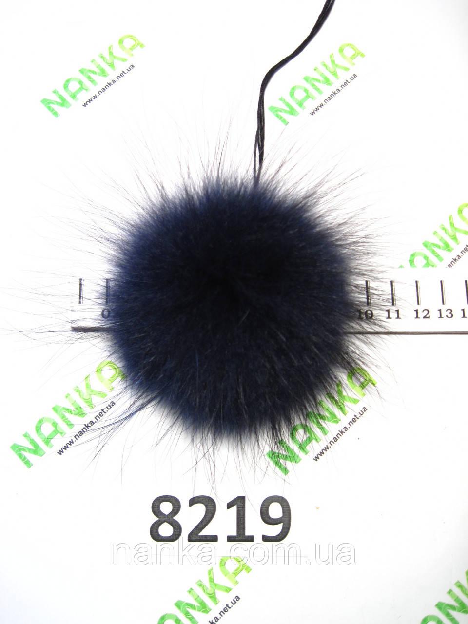 Меховой помпон Енот, Т. Синий , 10 см, 8219