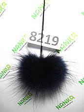 Меховой помпон Енот, Т. Синий , 10 см, 8219, фото 2