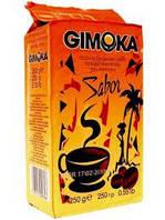 Натуральный молотый кофе Gimoka Sabor 250 гр. - Италия