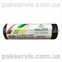 Мешок для мусора SuperLux 120л\25шт. LD черный 1/20