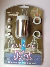 Насадки на кран LED с переходниками (Арт. 13009), фото 3